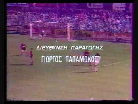 Αναμνήσεις αθλητικών στιγμών από την δεκαετία του 1980