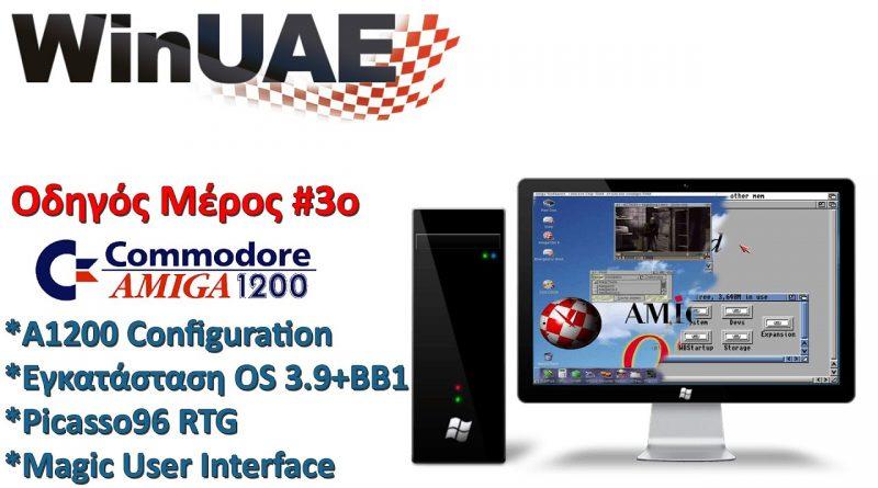 WinUAE – Amiga emulator #3 (OS 3.9)