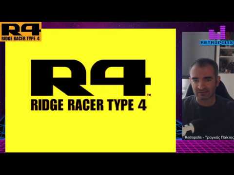 Ridge Racer Type 4 – ΤΡΑΓΙΚΟΣ παίκτης #40