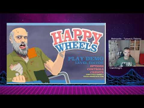Happy Wheels – ΤΡΑΓΙΚΟΣ παίκτης #44