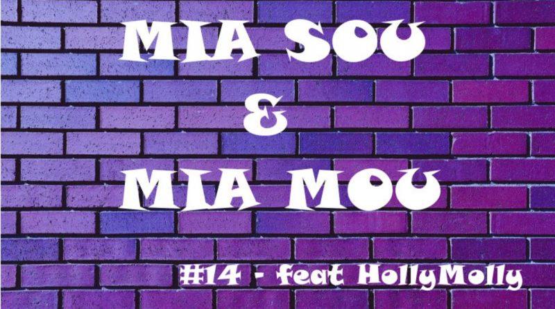 #14 Μία σου και μία μου feat Holly Molly