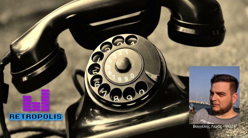#24 – Πάρε το μηδέν με τον Βαγγέλη Λερό από το VG24